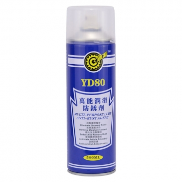 YD-80正1
